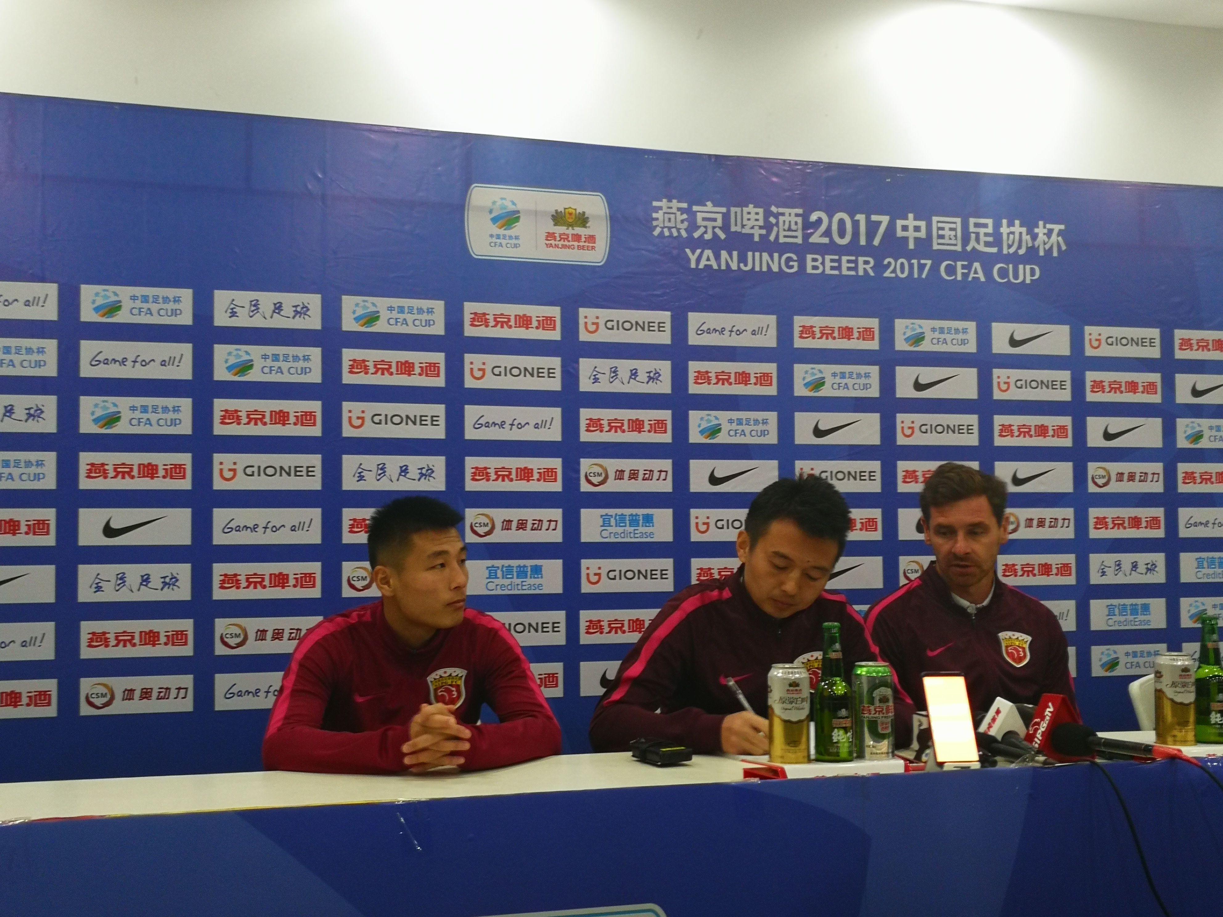 博阿斯:武磊配得上入围亚洲足球先生 我们很了解申花