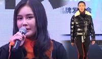 赵本山女儿球球自创品牌发布 未拿父亲一分钱