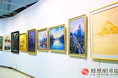 2017绘色江北大美两江美术作品展启幕