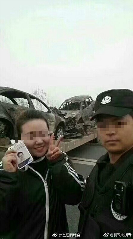 安徽高速车祸现场玩自拍 电台女主播被解聘