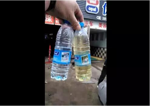 大桥石化郑州一加油站汽油疑似掺水 刚加完油车就熄火
