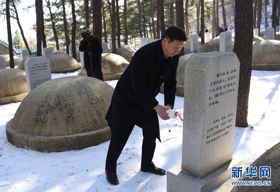 习近平特使朝鲜洒酒祭坟 谁代表中国看望毛岸英?