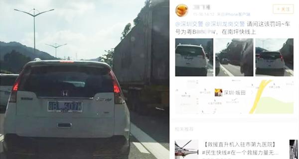 深圳司机遮挡车牌被举报 监控曝光后剧情大反转