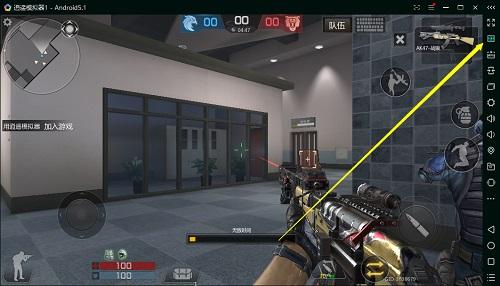 《小米枪战》手游电脑版逍遥安卓模拟器设置_凤凰游戏
