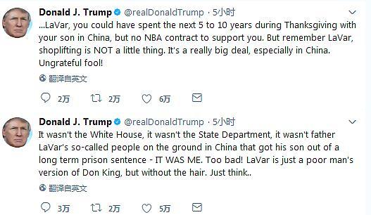 特朗普喷球爹:要不是我 你儿会在中国过10个感恩节