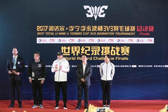 2017道达尔•李宁李永波杯3V3羽毛球赛总决赛开赛