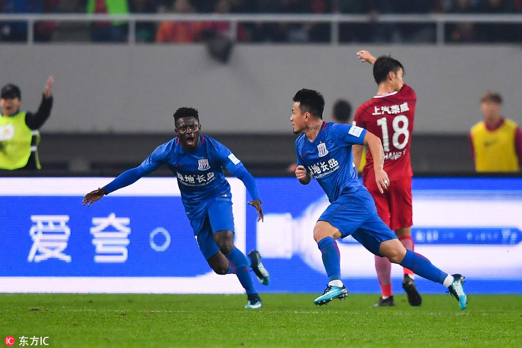 足协杯-曹赟定马丁斯建功 申花2-3不敌上港仍夺冠