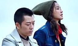 《泡芙小姐》定档2.9 张歆艺自导自演首部电影