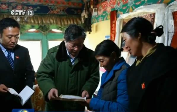 西藏一家人守1987平方公里国土:我们走了这就荒了