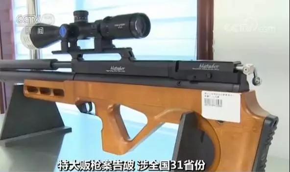 一起命案牵出特大涉枪团伙 查获枪支部件重5吨!