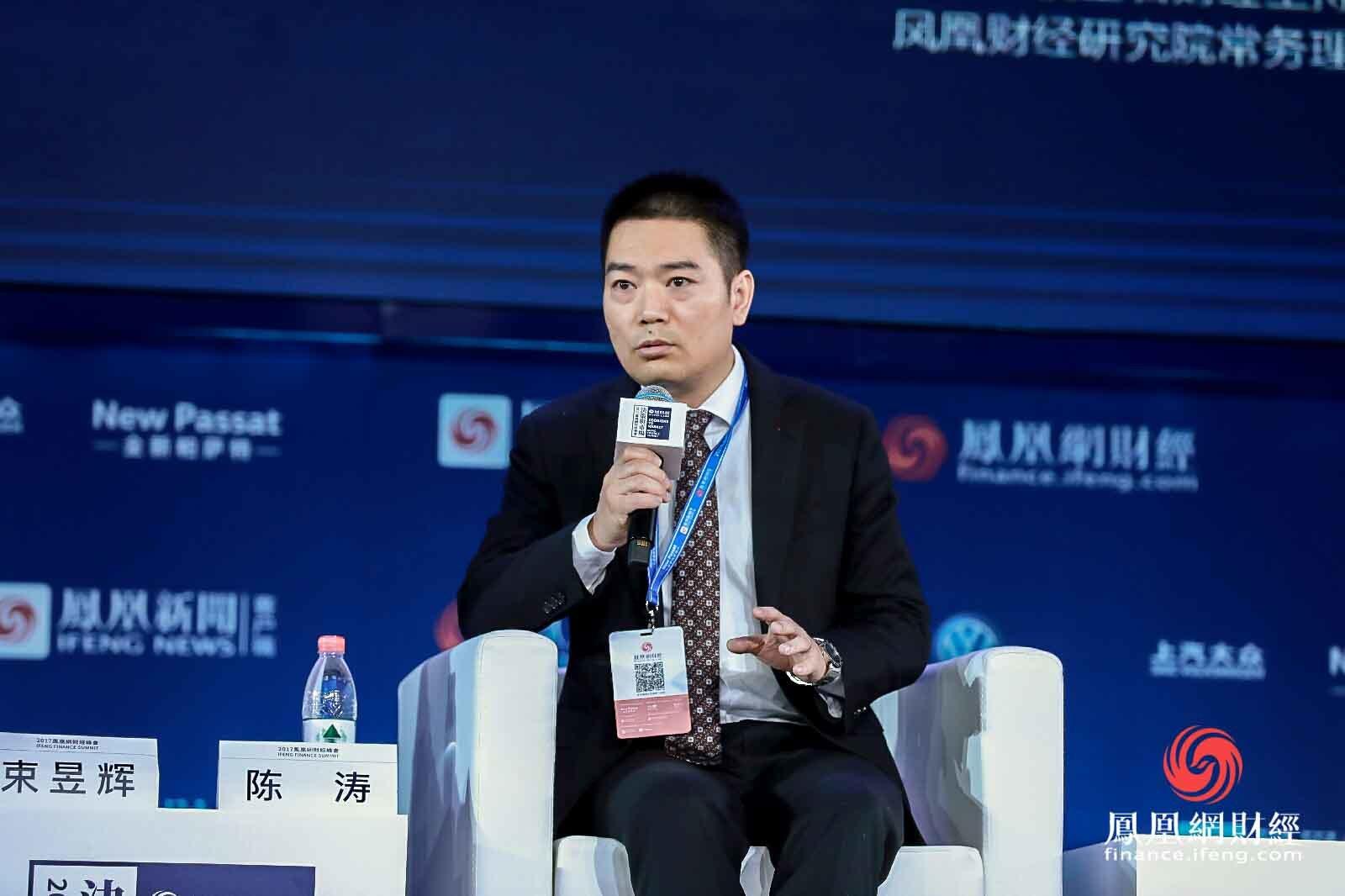 陈涛:如优质公共资源不能复制 大家只好扎堆城市发展