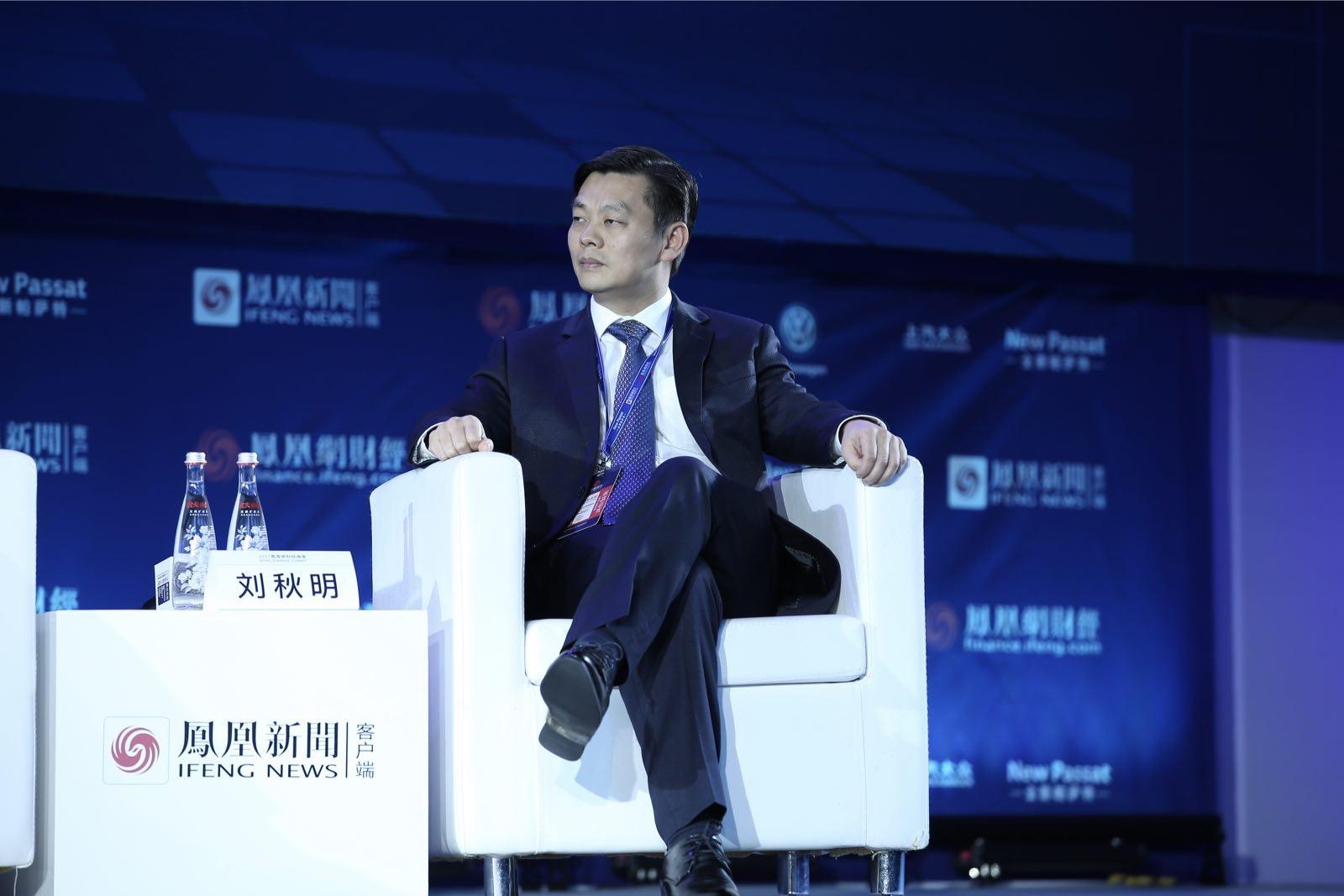 """中民投资本总裁:""""一带一路""""将实现更优的资源配置"""