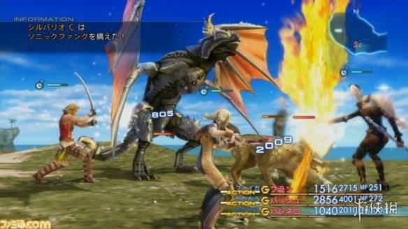 开发者回顾《最终幻想12》的游戏制作过程