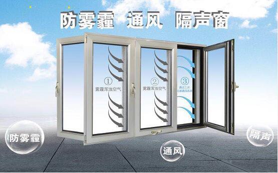 门窗行业迎来发展契机 维朗门窗将品质和服务放在首位