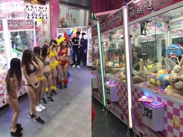 台湾:为招揽生意 4名比基尼美女钻进夹娃娃机