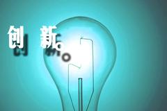 城口县第二届创新创业大赛圆满落幕