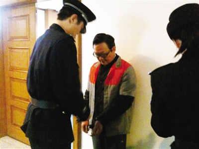 """中科院因贪污入狱教授拟获减刑 曾被称""""捐精院士"""""""