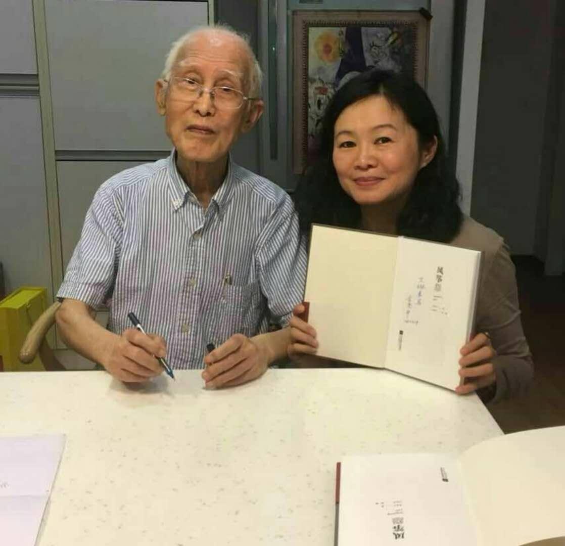 """台湾诗人颜艾琳:一个月前,余老还为我题字""""彦殊文心"""""""
