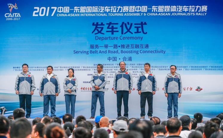 2017中国