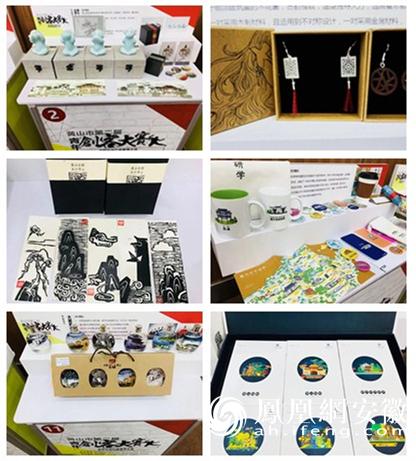 《大美黄山水晶小酒》作品设计者田文等11名选手获得决赛入围奖.