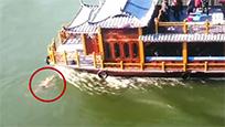 男子冬泳偶遇游船 险遭游船卷入船底