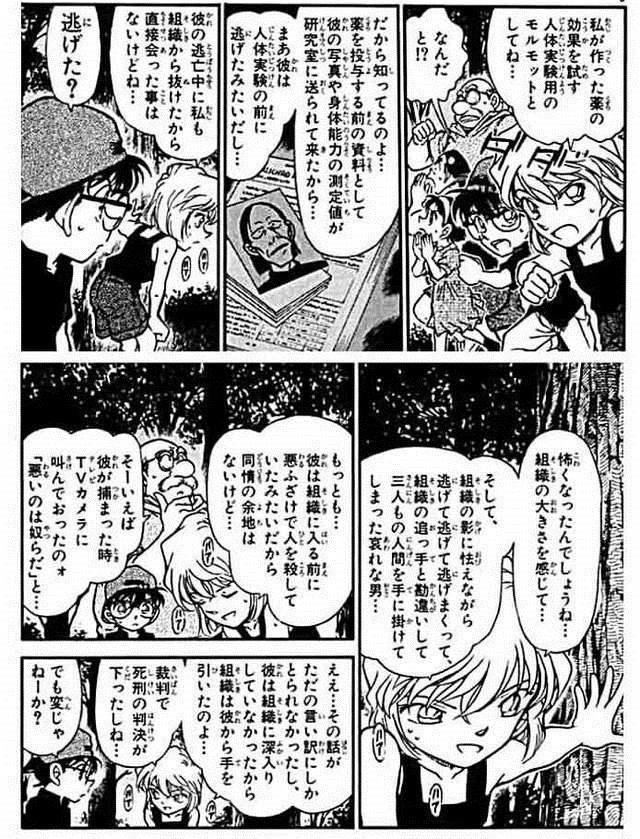 日本漫画因文字太多遭网友抱怨 名作纷纷中枪