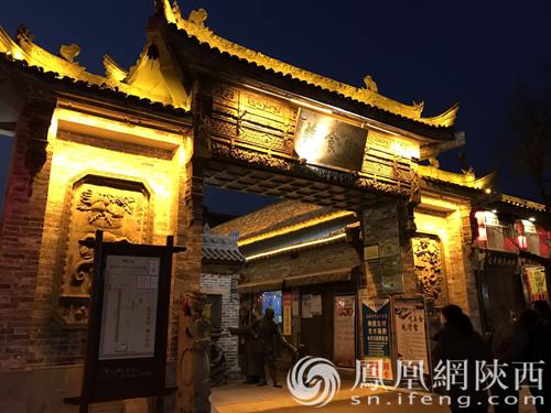 韩城古城美食街