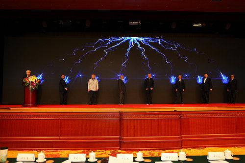 2017中华优秀文化论坛举办 助力构建人类命运共同体