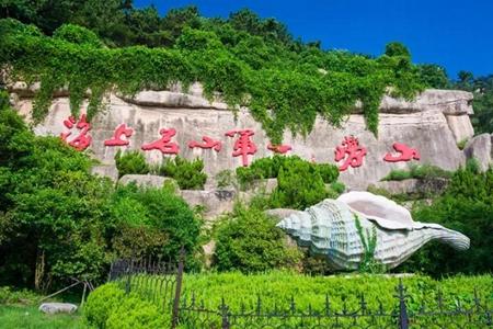"""青岛崂山风景区推出创意服务""""天价游船""""悠然共度元旦"""