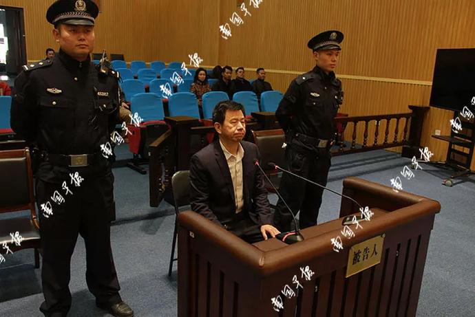 6合彩银行董事长违法放贷近69亿受贿1300多万,获刑16年