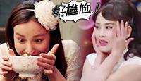 """元旦特别节目曝光 """"春姑娘""""张蕾歌舞开场"""