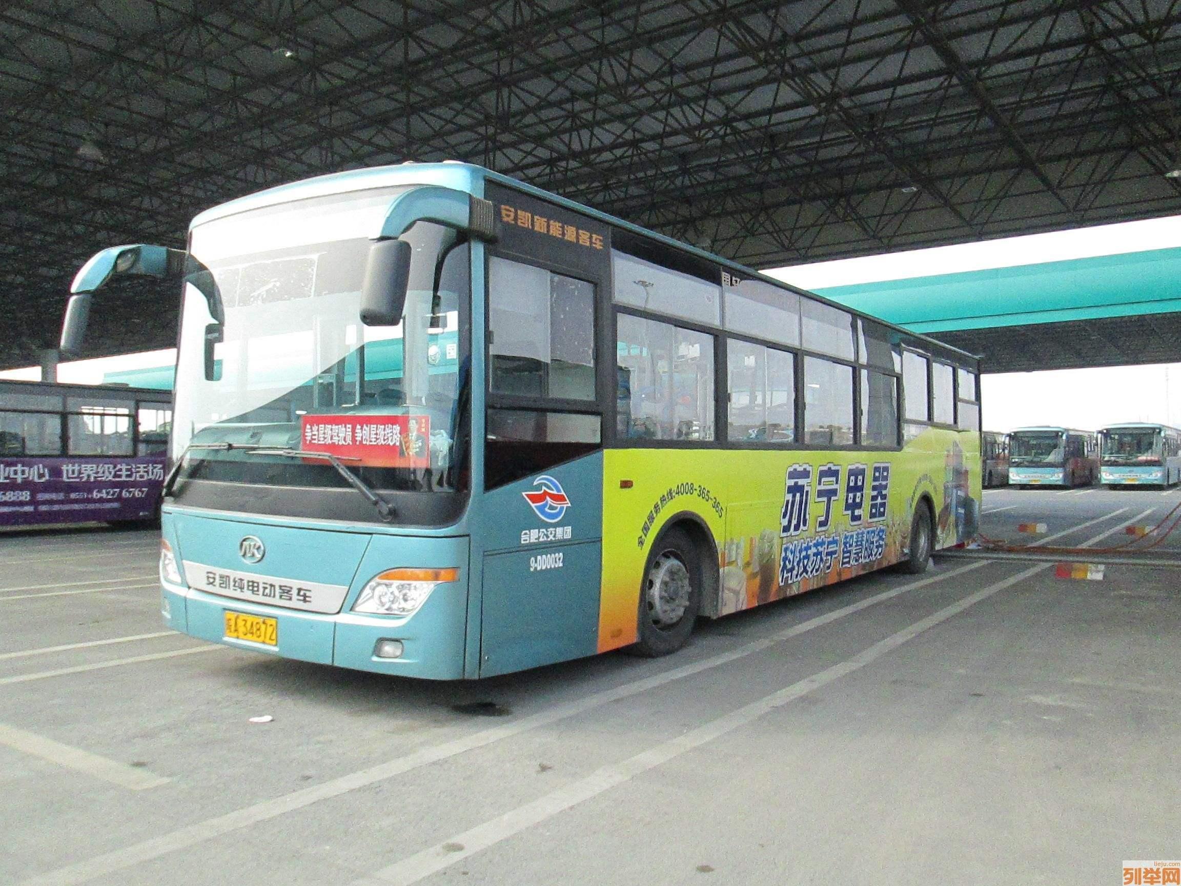 合肥公交公布地铁公交接驳方案 新开508路公交线