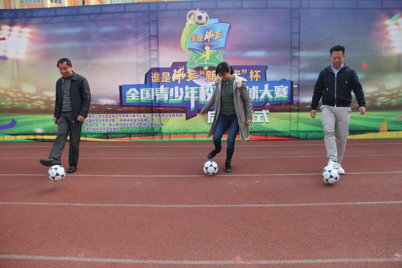 谁是球王!全国青少年校园足球大赛正式启动