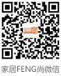 永利国际赌场网站FENG尚官方微信