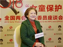 孙晓梅:我国儿童防性侵存多重难点,法律制度亟待完善