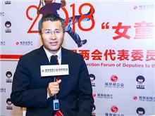 佟丽华:公安机关应对性侵儿童报案,尽早按刑事案件立案
