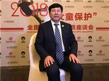 郑小宁:京师律所利用平台优势推进女童保护工作开展