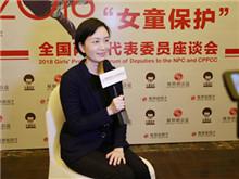 杨珍:处理性侵儿童案件应避免二次伤害