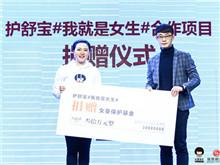 张弘:呼吁社会共同关注青春期女童健康