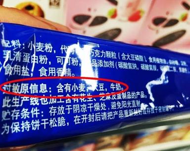在超市买零食一定要看这五个字!很多人深受其害却浑然不知