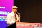 第八届中国医疗设备行业数据发布大会在京举行