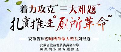 http://ah.ifeng.com/special/ahlycsgm/