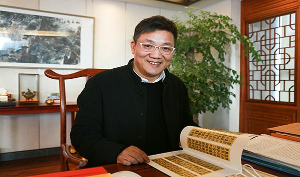 梁斌:打造书画艺术品全球购电子商务平台 title=