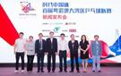 首届大湾区乒乓球联赛5月开赛 冠军将挑战国青队