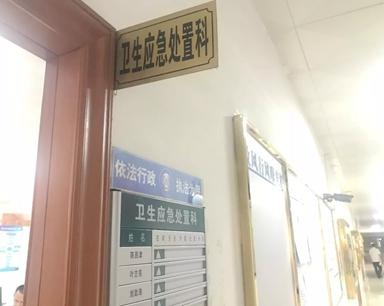 大学生网上搜医院去割包皮 医生中途停刀加价上万!