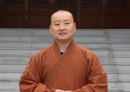 武汉黄石东方山药师文化中心监院智传法师