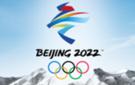 北京冬奥组委发布人才行动计划:开发培养11支人才队伍