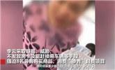 """黑导游获刑半年:曾强迫游客消费上万还骂其""""骗吃骗喝"""""""