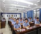 商丘公安局交警支隊組織收聽收看部局交警大隊領導干部素質提升行動大講堂
