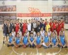 永城市中心醫院首屆籃球友誼賽圓滿成功